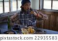 肖像 午餐 午飯 22935583