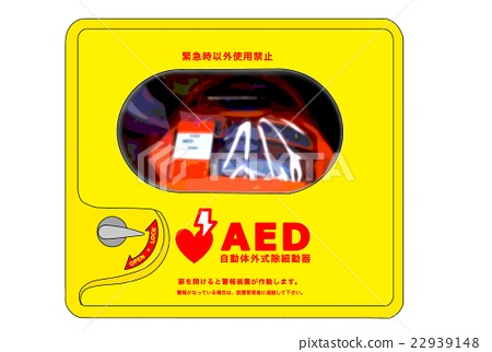 AED illustration 22939148