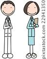 doctor nurse vector 22941350