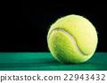 테니스 공 22943432