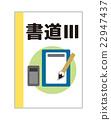 고등학교 교과서 [교과서 시리즈] 22947437