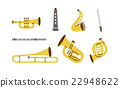 Wind instrument part Musical instrument Various 22948622