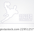 Soccer Football Player Concept Silhouette 22951257