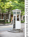 Pay Phone, payphone, public phone 22951311