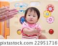 보육원 (박수 박수 합장 손 보육 도덕 아기 일 사업 보육사 원아) 22951716