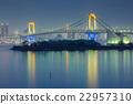 Odiaba Tokyo, Japan, Rainbow bridge  22957310