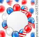 Celebration Clean Card with Balloons in American 22957766