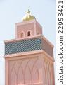 Orange sandy arabic morrocco style tower  22958421