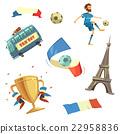 獎盃 法國 公共汽車 22958836