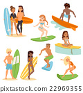 Surfing people vector set. 22969355