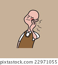 Helth bald man toothache 22971055