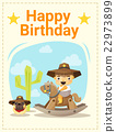Happy birthday card with little boy and friend 4 22973899