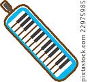 口風琴 矢量 材料 22975985