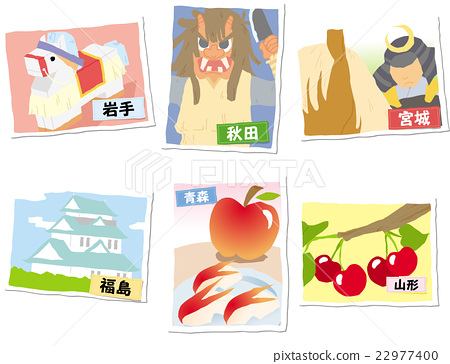 Illustration of Tohoku 22977400