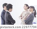 競爭 女性白領 女商人 22977794
