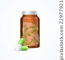 药片 医疗 药物 22977921