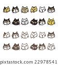毛孩 貓 貓咪 22978541
