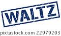 waltz blue grunge square vintage rubber stamp 22979203