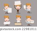 買賣 生意 商務活動 22981011