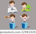 Businessman series - foundation 22981026