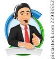 3D Logo. Call center. Custom service 22983552