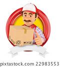 3D Logo. Courier service. Messenger 22983553