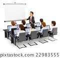 3D Teacher lecturing to students with laptops 22983555