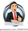 3D Logo. Call center. Custom service 22983559