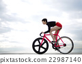 Professional rider enjoys recreation time outdoors 22987140