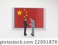 ธงชาติ,นักธุรกิจ,โลก 22991876