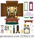 Altar card icon 22992119