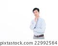 male, man, white background 22992564