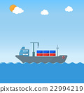cargo ship with containers on vessel 22994219