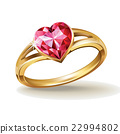 gold ring with pink heart gemstone 22994802