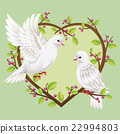 Two Doves on a heart shape tree 22994803