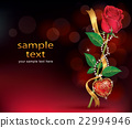 Beautiful Roses With Ribbon and Necklet 22994946