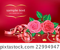 beautiful pink roses with ribbon 22994947