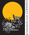 Halloween zombie night. 22994955