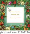 Christmas card 22995250
