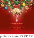 Christmas card 22995251