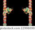 Chinese style dragon statue 22996099