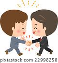 Handshake, handshake, handshaking 22998258