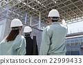 商業 商務 建築業 22999433