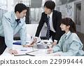 会议业务会议会议建设建设商人 22999444