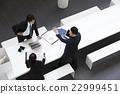 商业 商务 商务人士 22999451