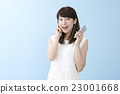 傾聽 聽從 女性 23001668