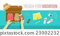 假期 包裝 手提箱 23002232