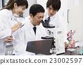 연구, 과학, 사이언스 23002597