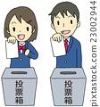 選舉 投票 高中生 23002944