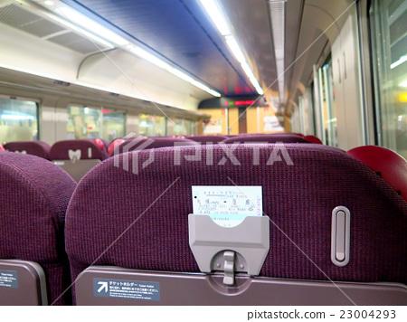 슈퍼 북두 좌석 시트 티켓 홀더 23004293